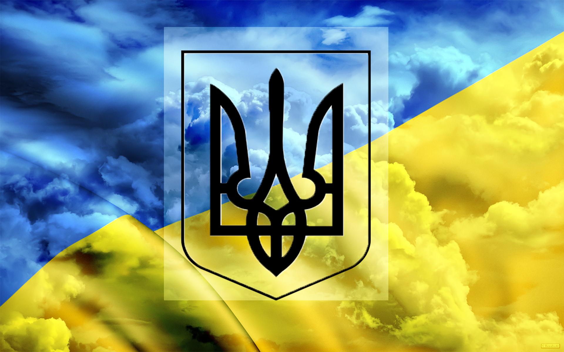 фотообои на рабочий стол символика украины прохладную погоду гардероб